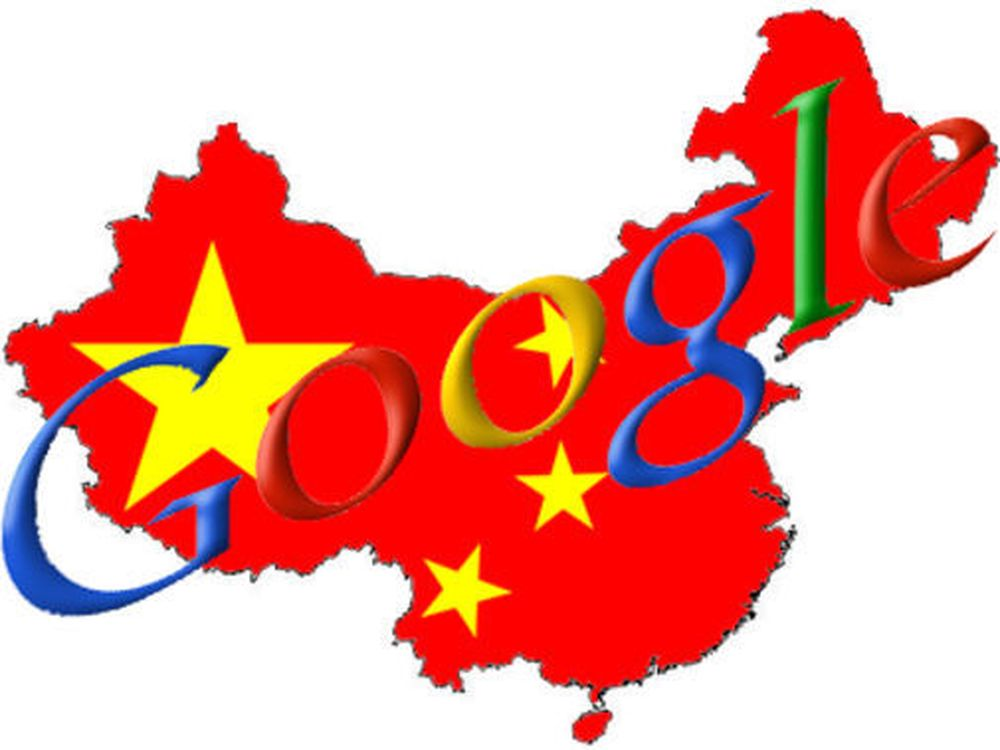 Kina truer Google