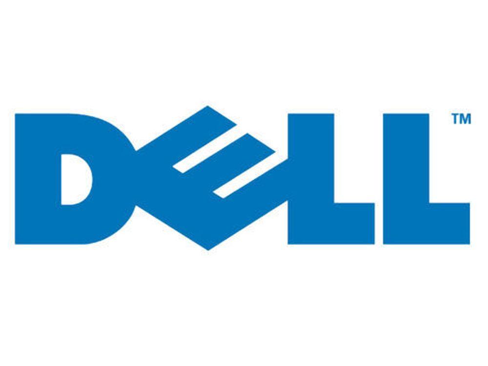 Dell lanserer tjenester i nettskyen