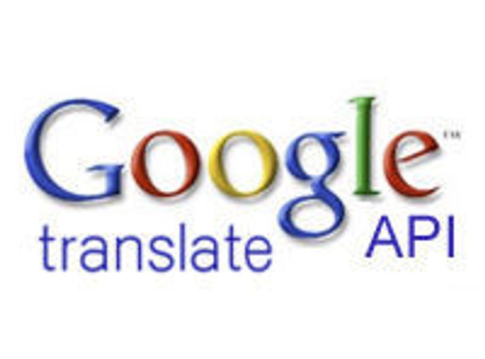 Stenger likevel ikke oversettelsestjeneste