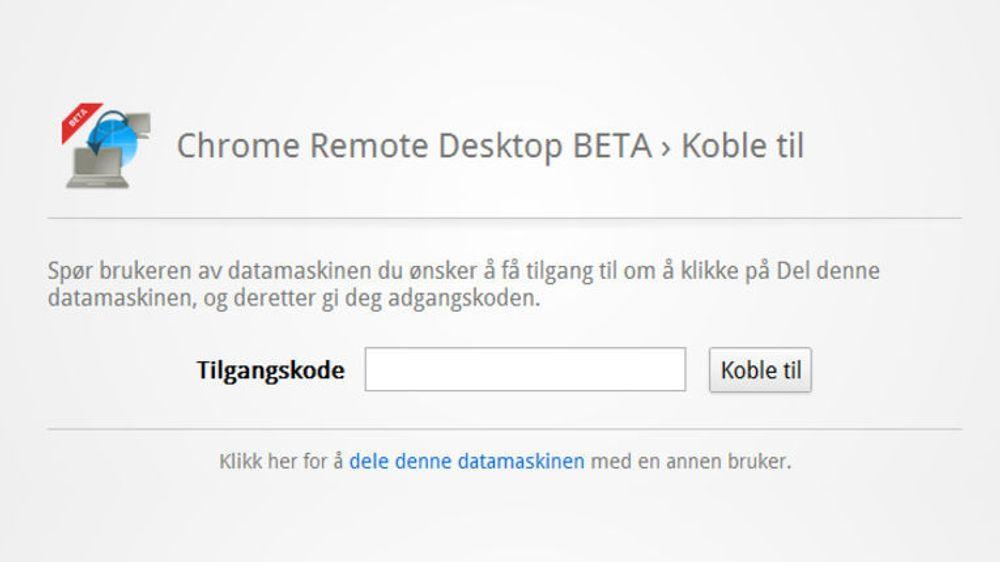Brukergrensesnittet som vises når man starter Chrome Remote Desktop.