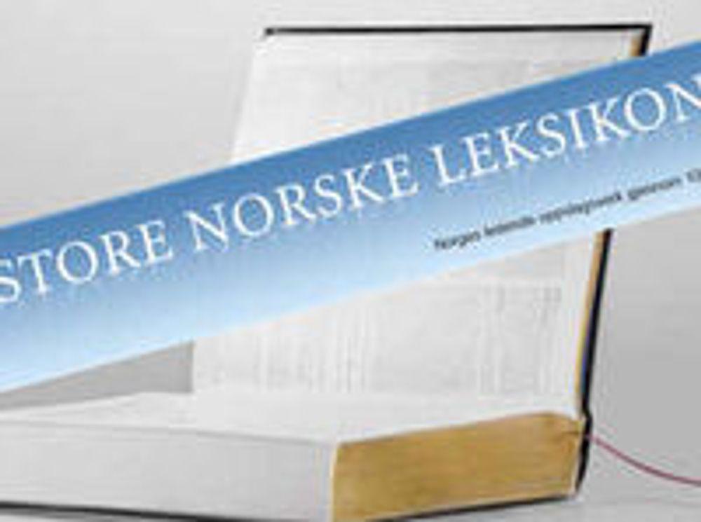Store norske leksikon gir opp