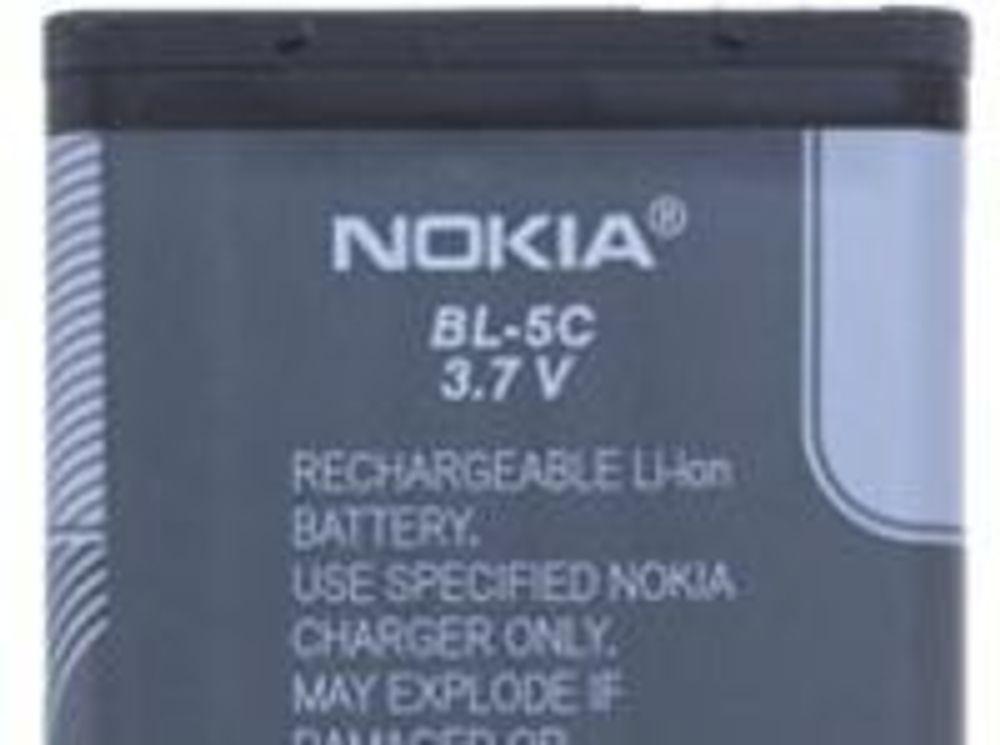 Nokia søker patent på «selvladende» batteri