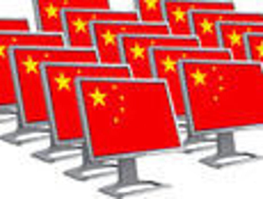 Kina blokkerer flere nettjenester