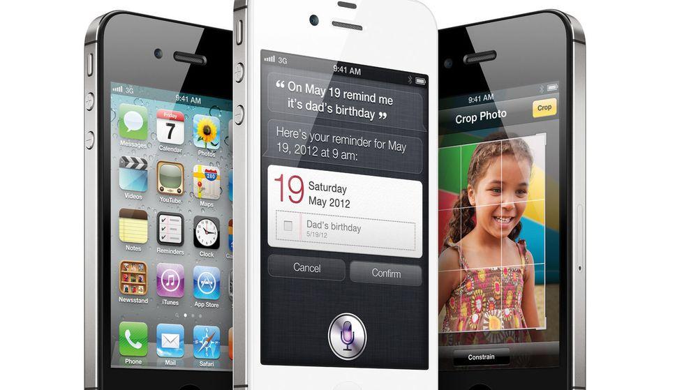 Over 1 million iPhone 4S har blitt forhåndsbestilt det første døgnet etter de ble tilgjengelig.