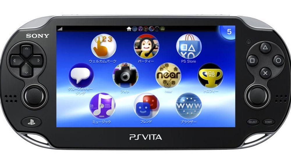 Sonys kommende PlayStation Vita lover langt bedre grafikk enn forgjengeren.