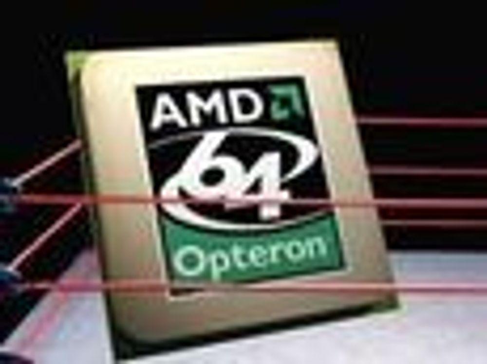 AMD passerte betydelig milepæl