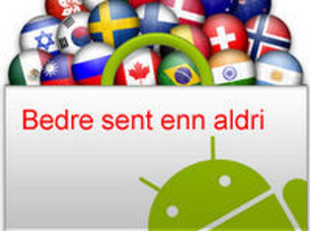 Google åpner butikken i Norge