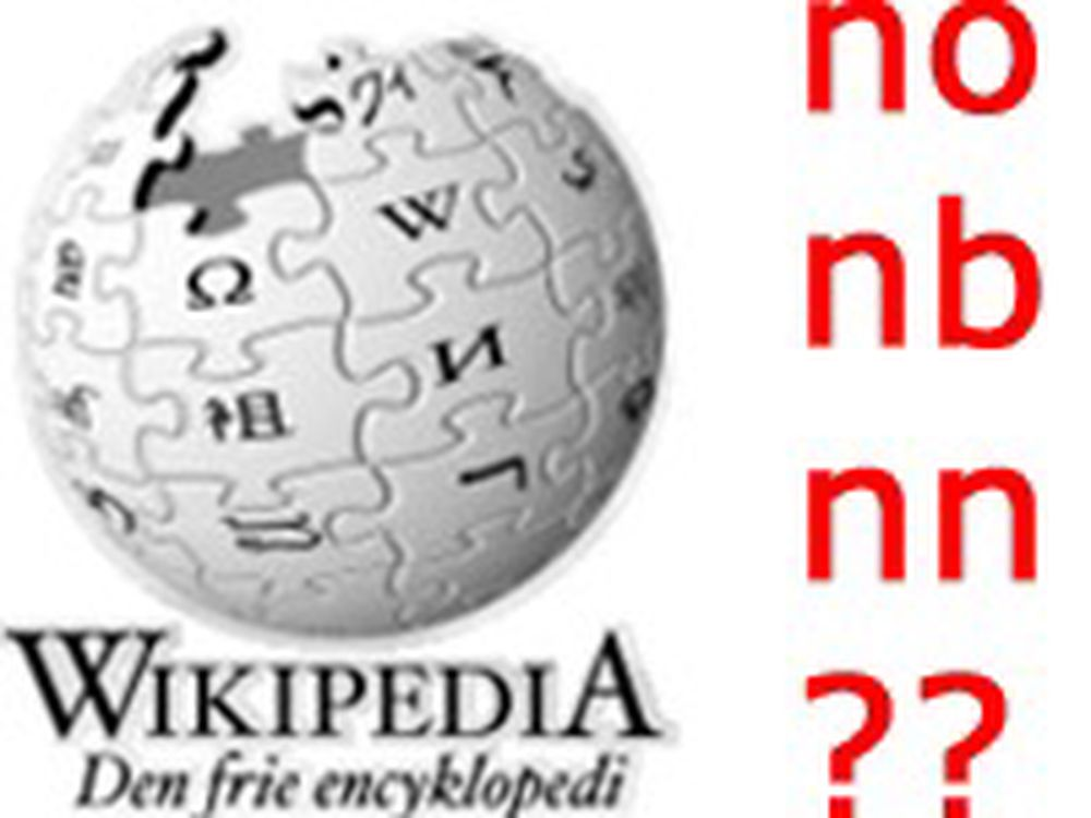 Subdomene-strid i norsk Wikipedia