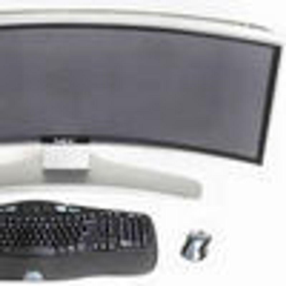 Også NEC tilbyr buet storskjerm til PC