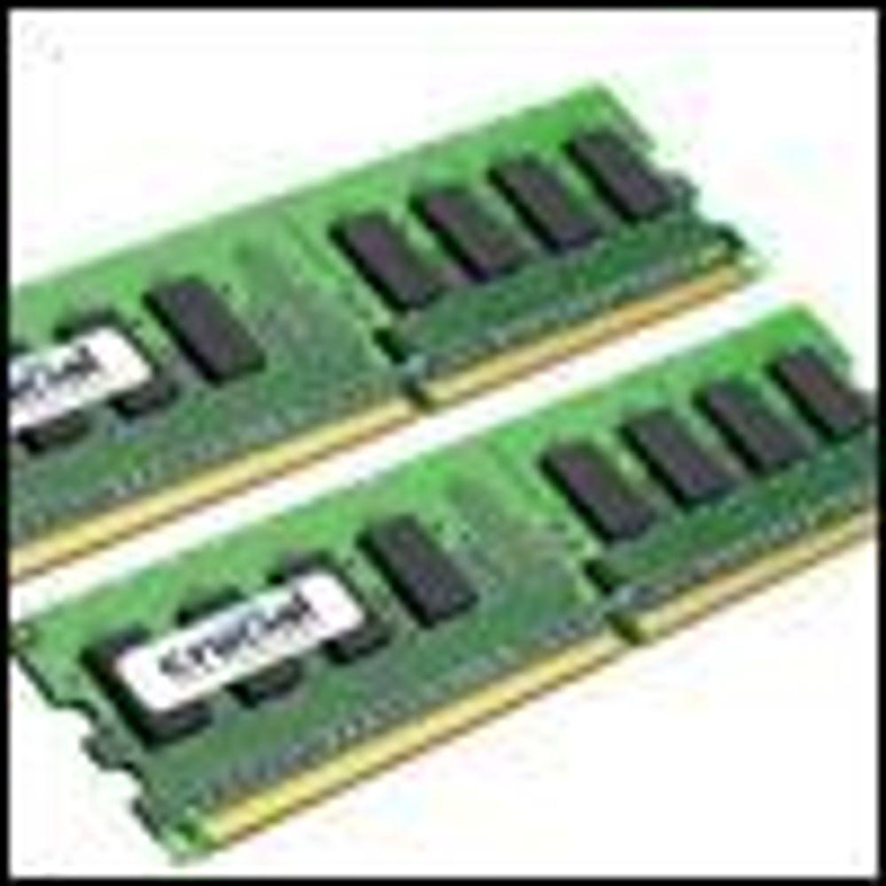 Åpner for dobbelt så store minnemoduler