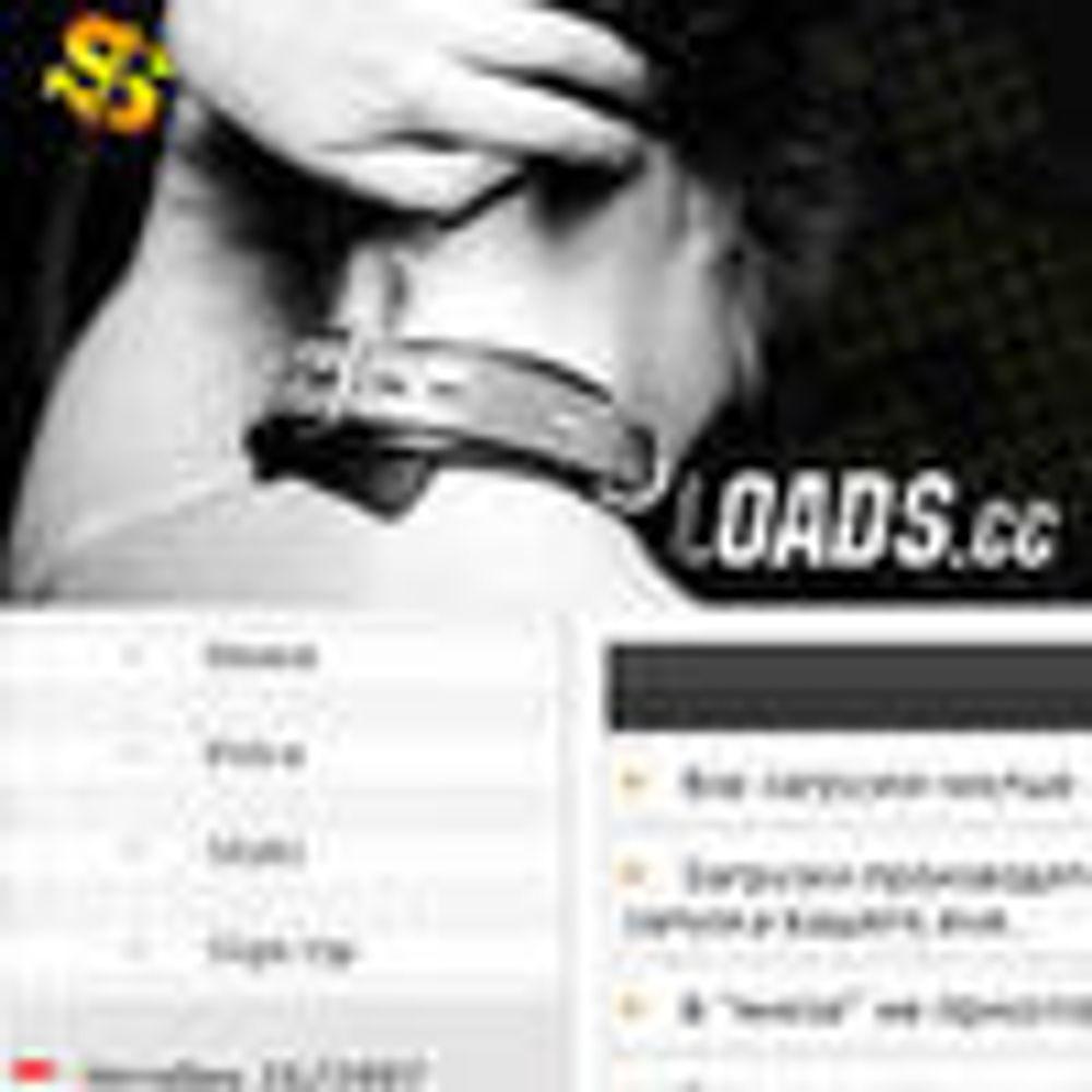 Russisk nettside selger PC-infeksjon