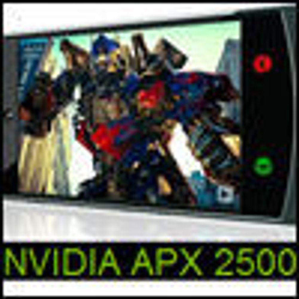Nvidia lover HD-video fra mobiltelefonen