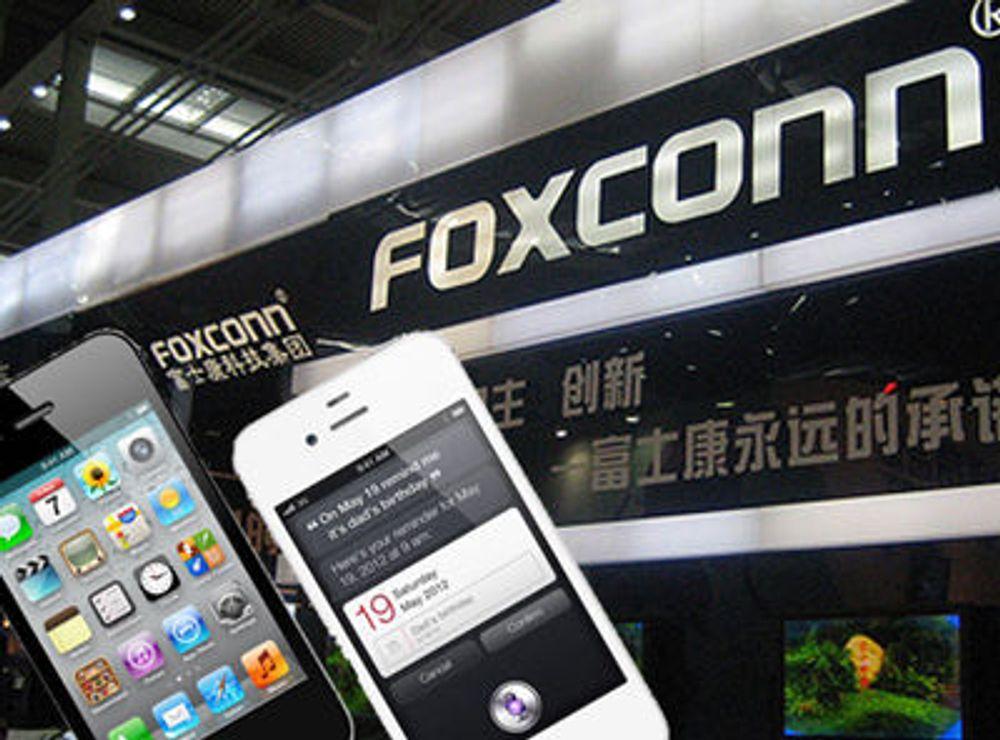 Eventyrlig vekst for kinesisk IT-gigant