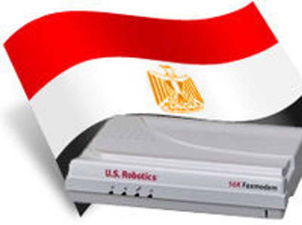 Gammel teknologi sikrer egypterne nettilgang