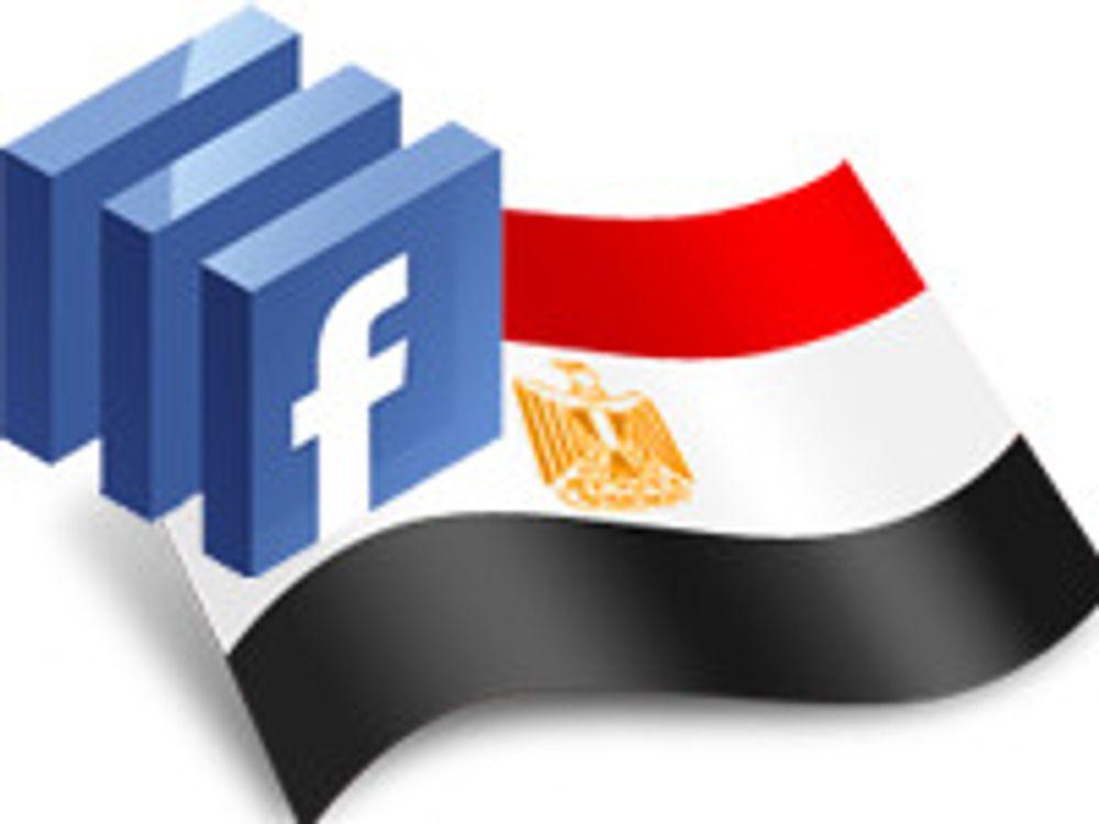 Facebook stengt i Egypt?