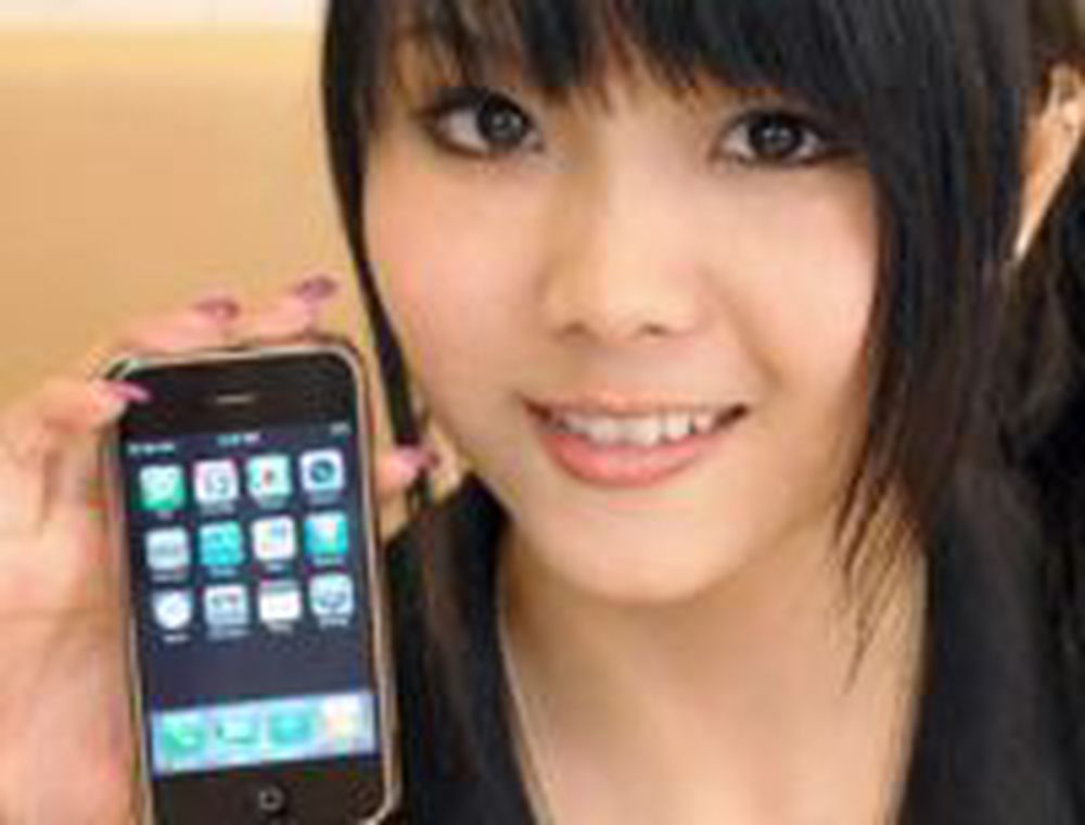 iPhone flopper i Kina