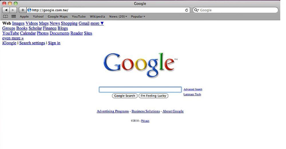 Trojaneren omdirigerer Google-adressen til en server i Nederland. Forskjellen er åpenbar: Den ekte Google.com.tw kommuniserer på kinesisk, mens denne falske siden holder seg til engelsk.