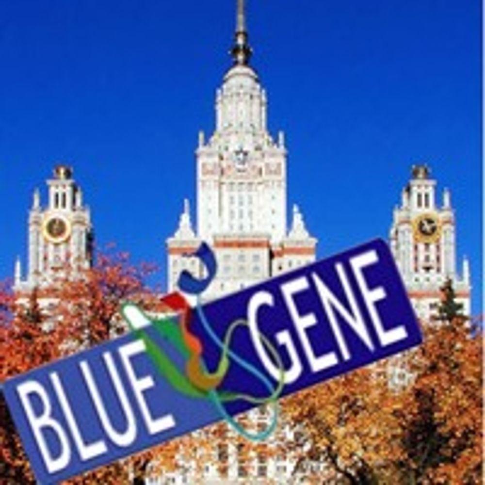Russland fikk kjøpe Blue Gene-maskin