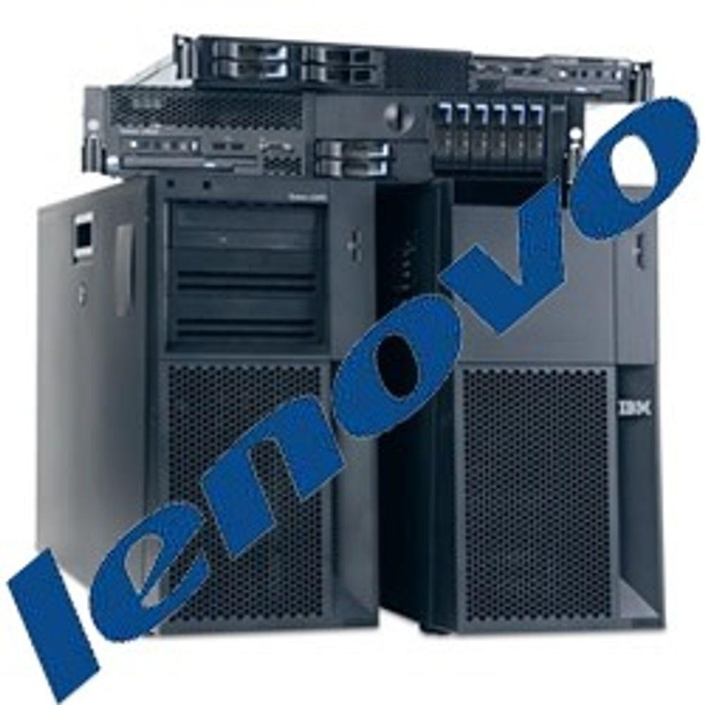 Lenovo skal få lage og selge IBM-servere