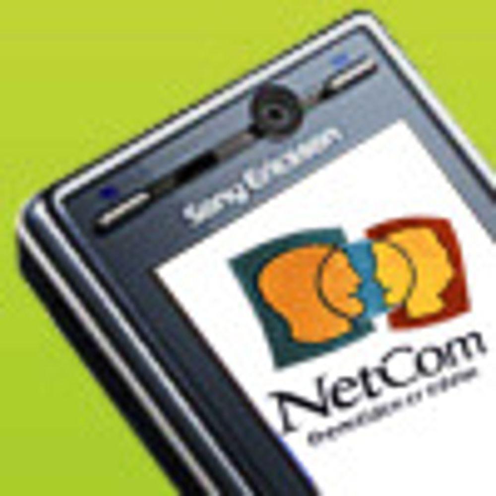 NetCom kan få 250.000 i dagbøter