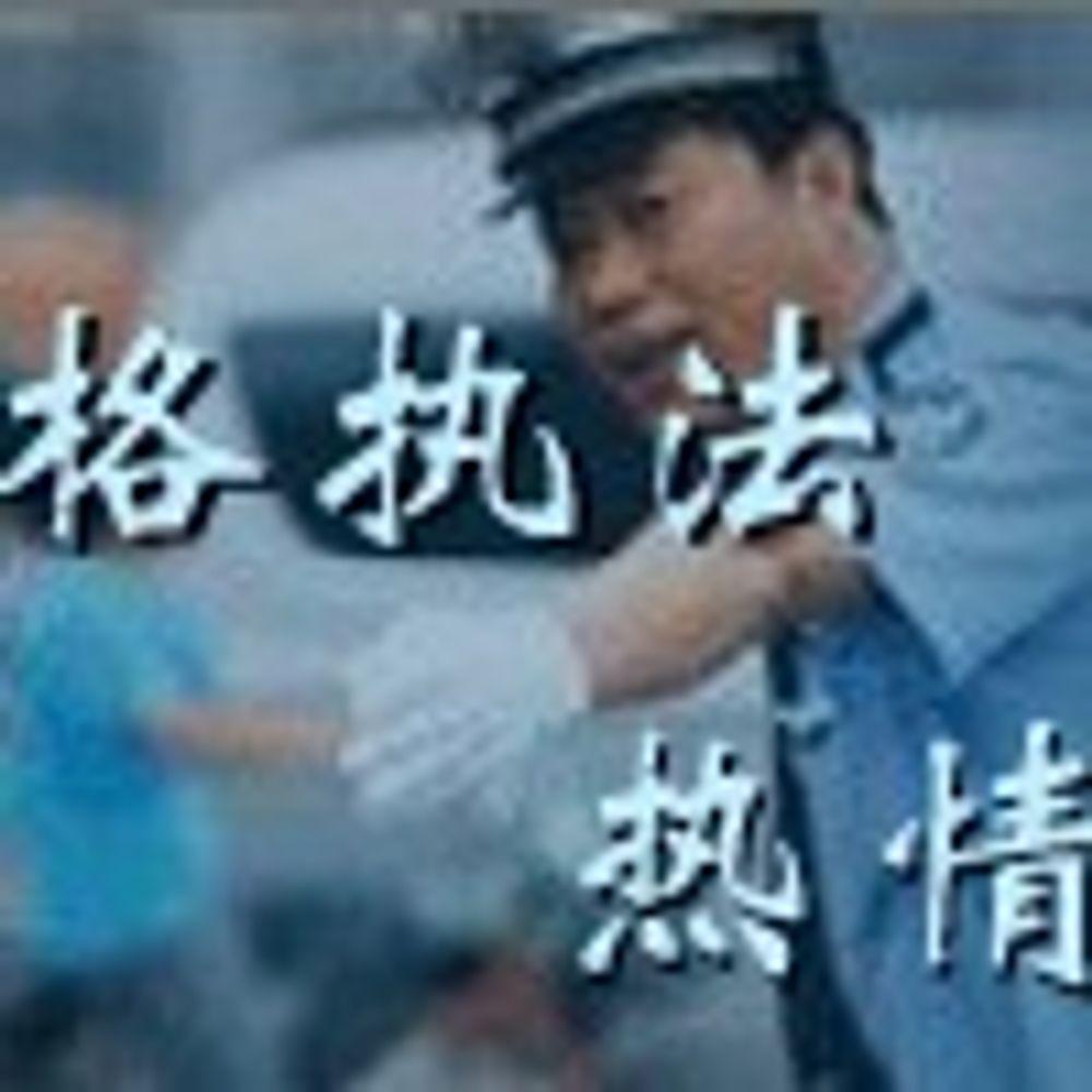Animerte politifolk overvåker Internett