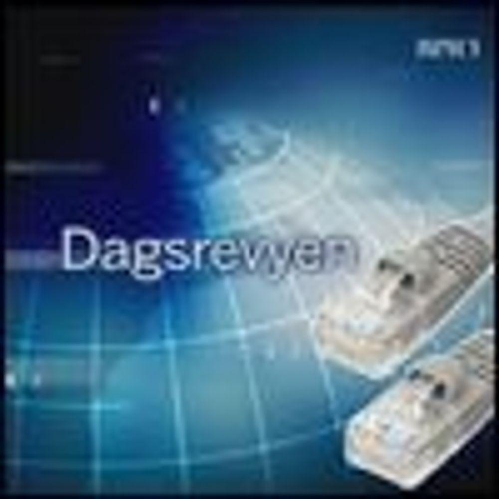 NRKs nettannonser kan svekke lisensen