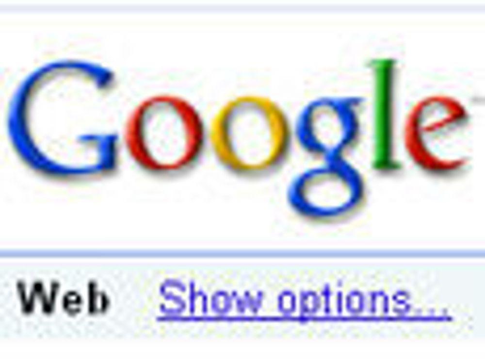 Svært beskjeden vekst hos Google