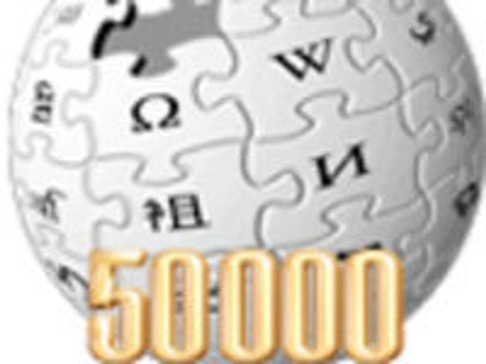 Nynorsk Wikipedia runder 50 000 artikler