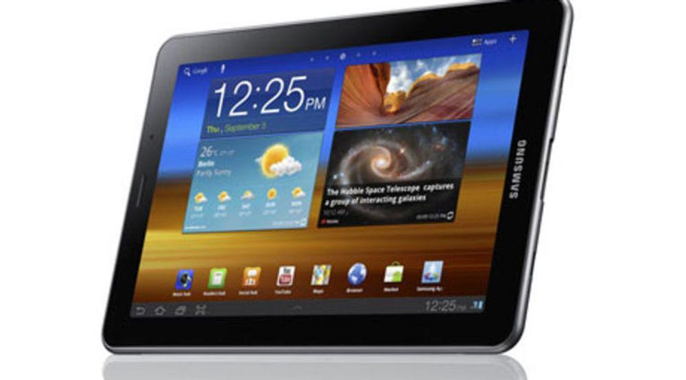 Apple forsøkte å få en amerikansk domstol med på kravet om å forby salg av Samsungs produkter i det amerikanske markedet. Lørdag kom kjennelsen, som gikk i det sørkoreanske selskapets favør.