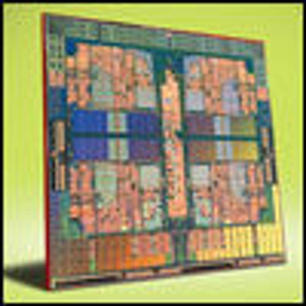 AMD utvider x86 med nye instruksjoner