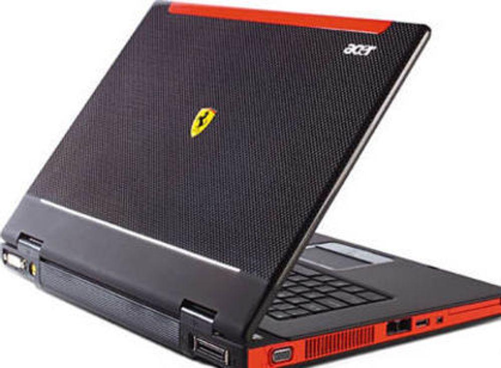 Acer blir straffet for oppkjøpsplanene