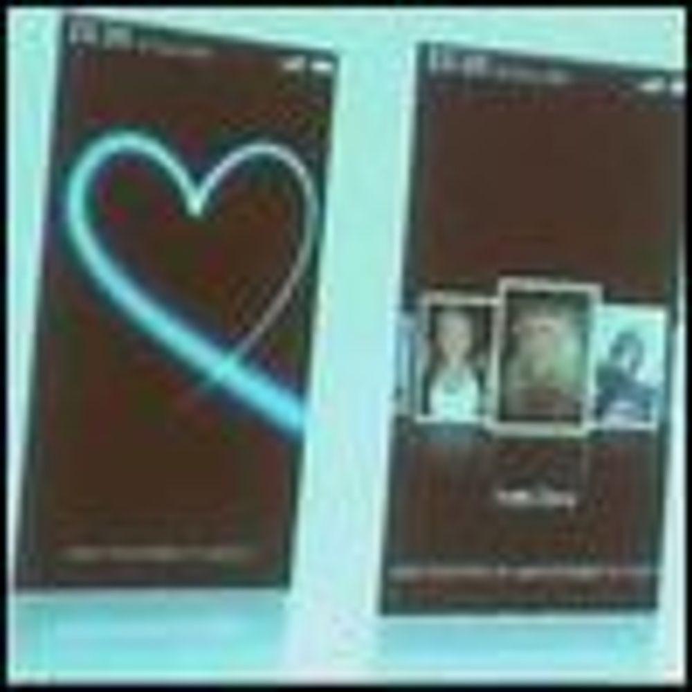 Lekkasjer rundt Sony-Ericssons iPhone-dødare
