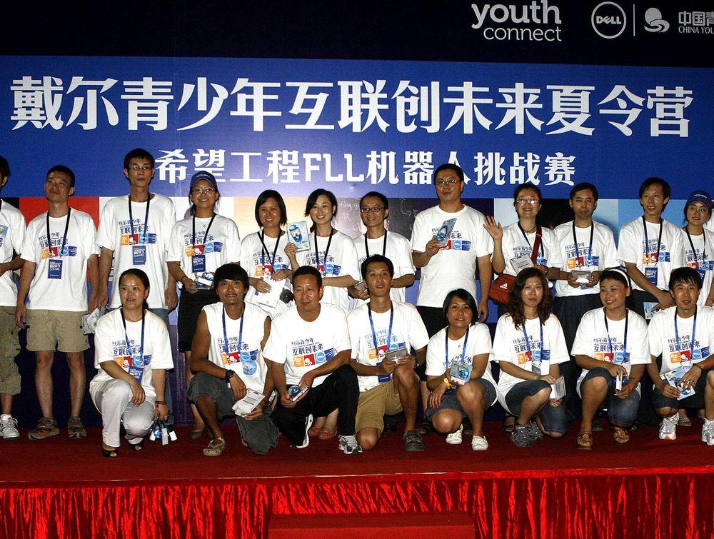 Dells satsing i Kina omfatter også tiltak for å bygge forbindelser til befolkningen. Bildet er fra et arrangement for å gjøre ungdom kjent med robotteknologi.