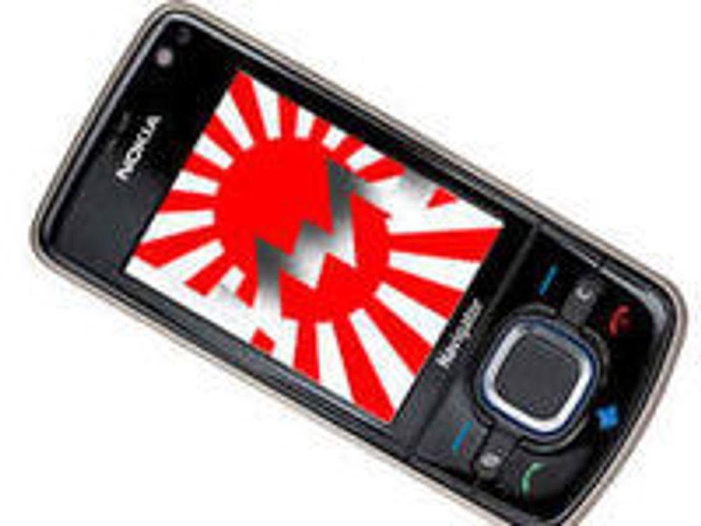Nokia gir opp det japanske markedet