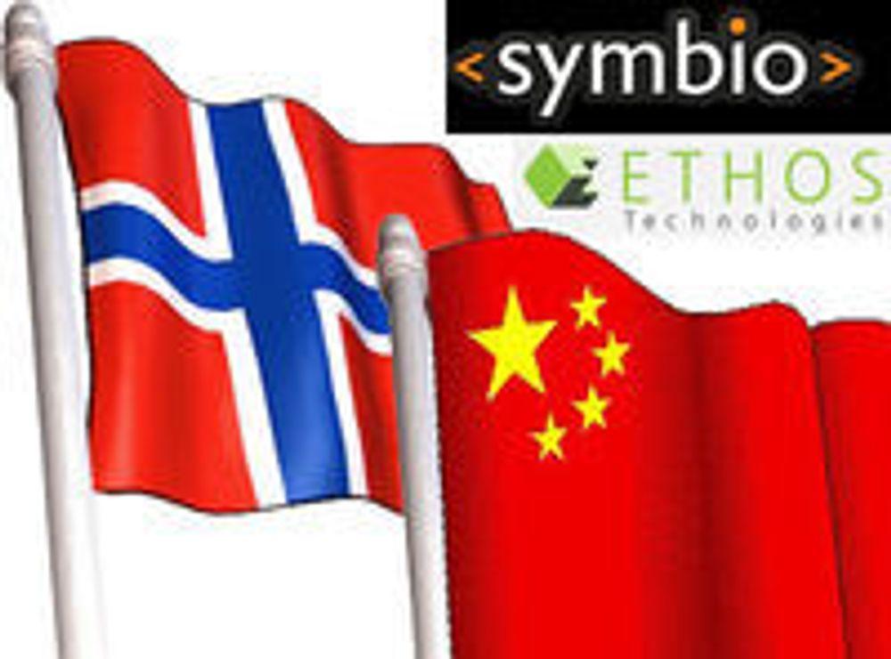 Oppkjøp kan bety Kina-åpning for norsk IT