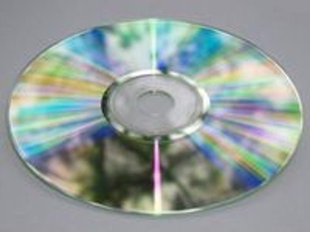 Lover optiske disker på 500 gigabyte