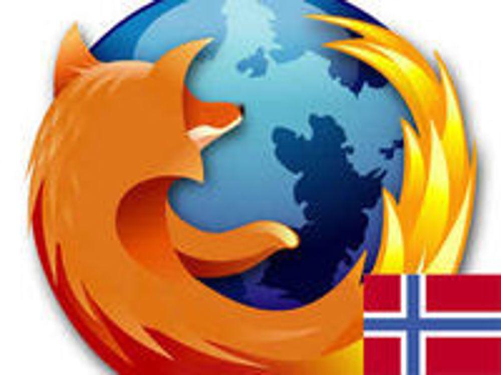 Norsk selskap skal videreutvikle Firefox