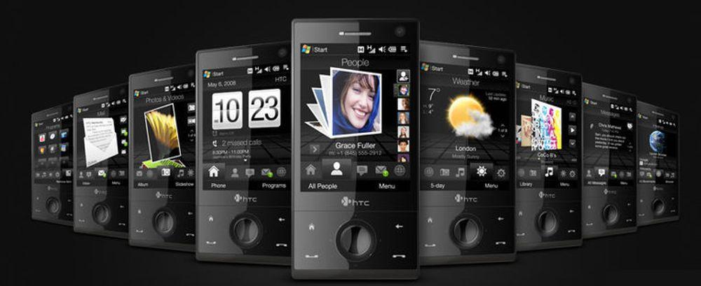HTC avduket mobil med 3D-grafikk