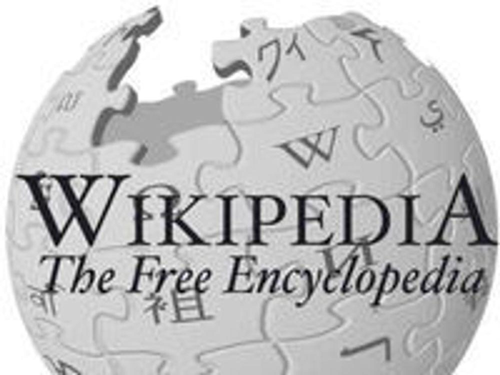 Wikipedia bytter brukergrensesnitt