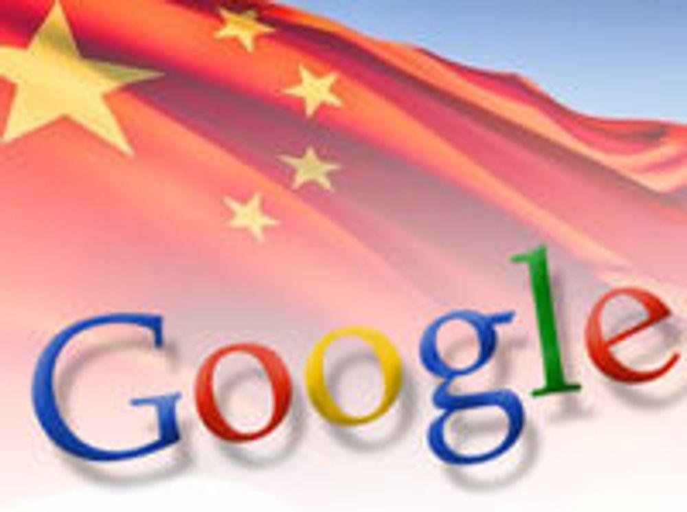 Google omgår «den kinesiske brannmur»