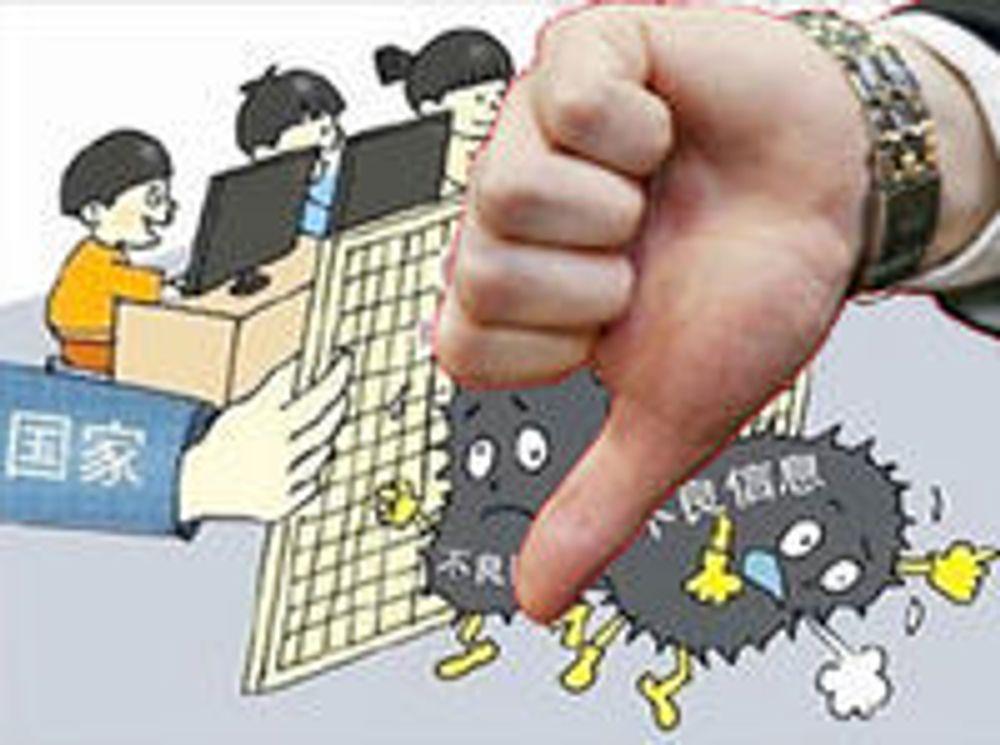 Kina utsetter påbudt webfilter