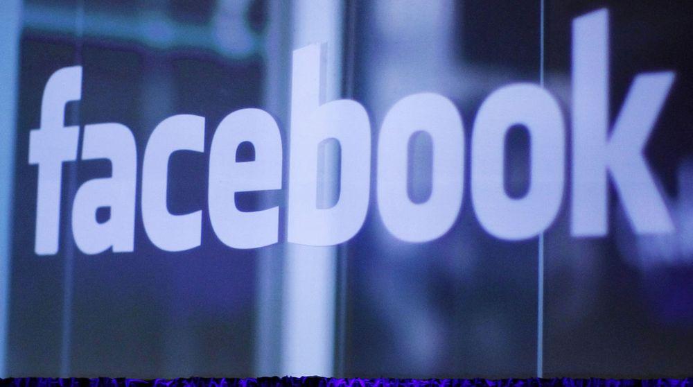 Jobbsøkende og idrettsstudenter er mest utsatt for krav om innsyn i det de legger ut på Facebook, kun for sine venner.
