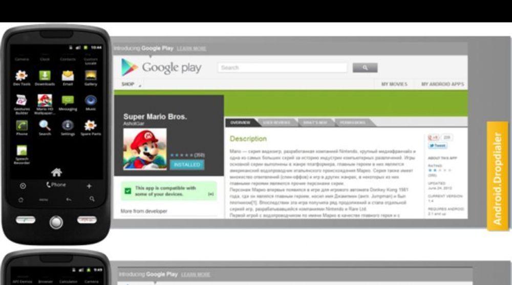 Flere trojanere har blitt funnet i Google Play Store, blant annet denne som kalles for Super Mario Bros.