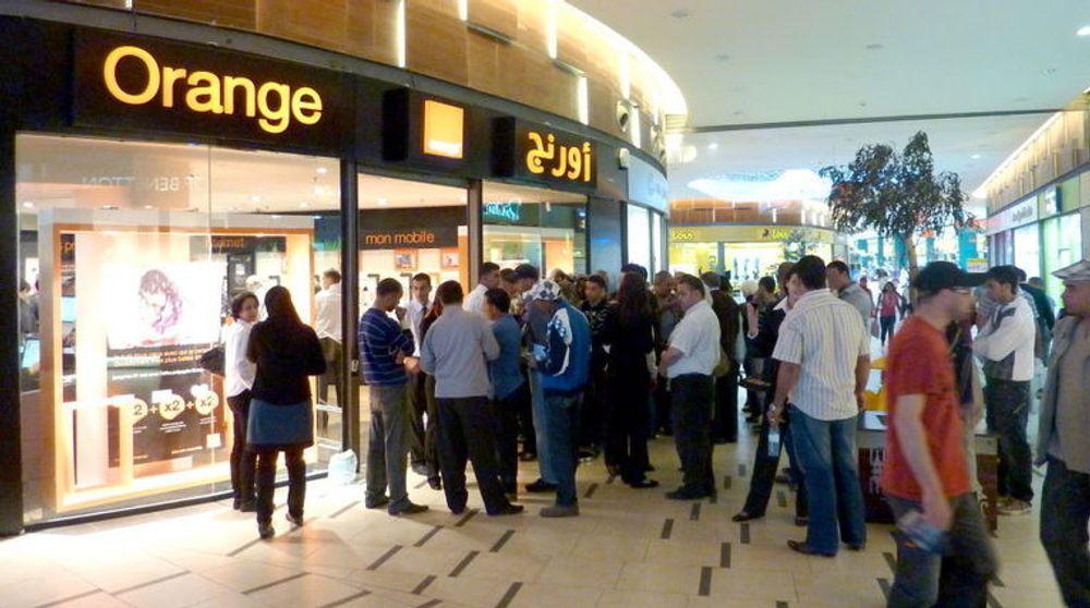 Nettet til Frankrikes største mobiloperatør, Orange, var nede i tolv timer fra fredag ettermiddag.