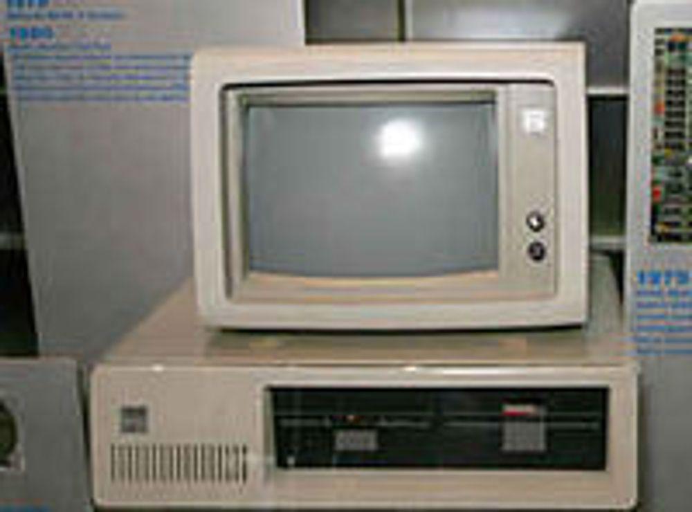 IBM PC kom på markedet 12. august 1981.