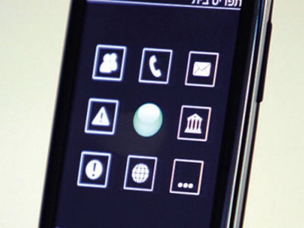 Project Ray-mobilen tilbyr brukergrensesnitt og tjenester som er spesielt tilpasset blinde og svaksynte.
