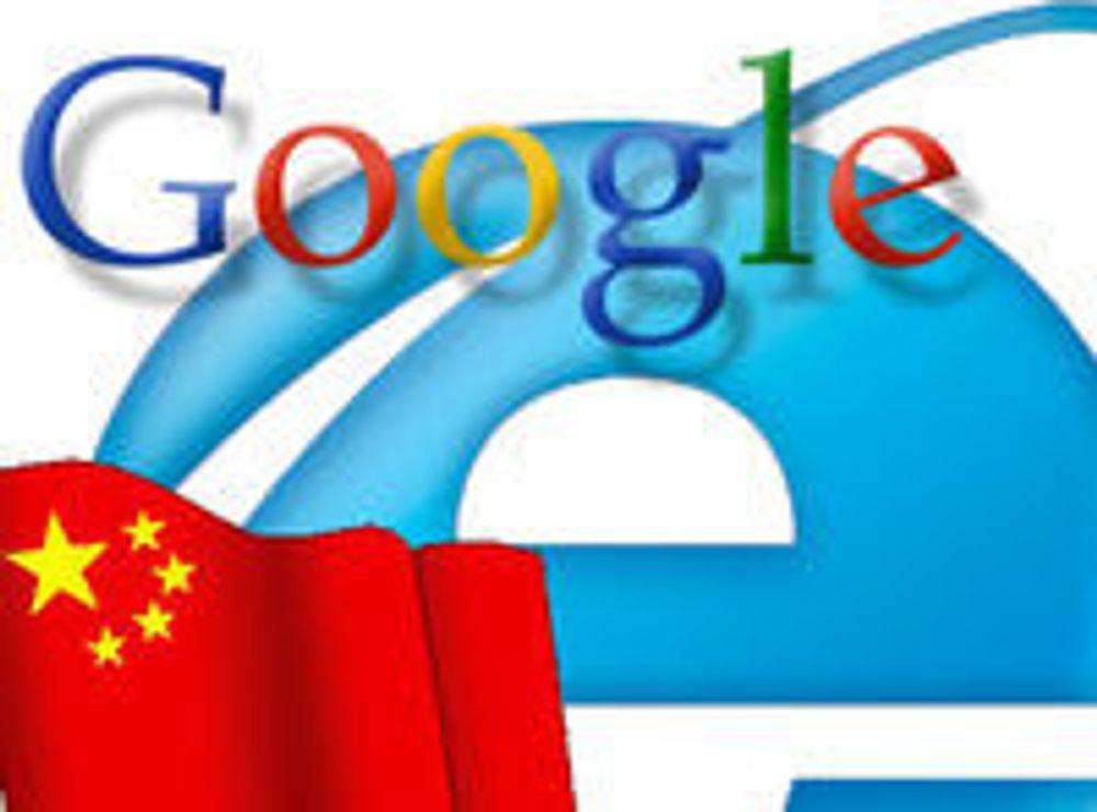 Angrep Google via ukjent IE-hull
