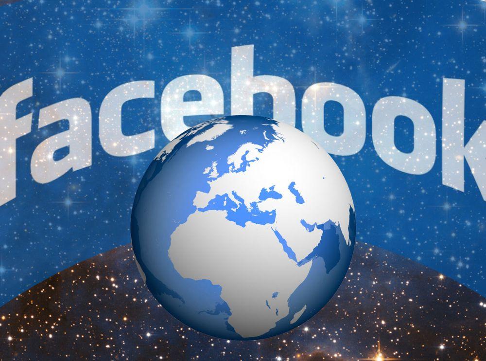 Facebook får utsettelse av Datatilsynet