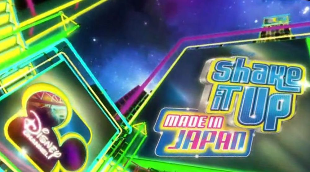 "Det er i episoden ""Made in Japan"" av Disney Channel-serien Shake It Up at den omtalte dialogen foregår."