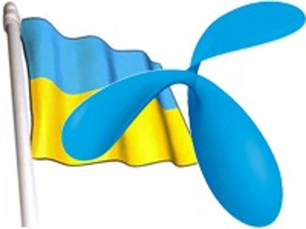 Ukraina godkjenner Telenor-fusjon